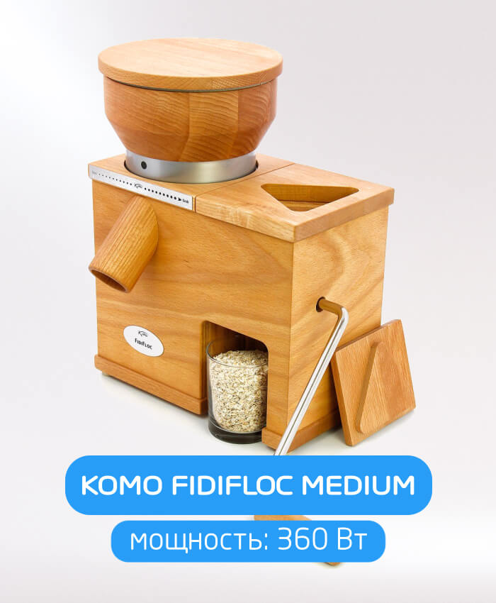 Komo Fidifloc Medium
